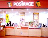 Nymeo Création du nom Posimage - Casino